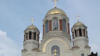 末代沙皇被殺全家! 葉卡捷琳堡變「滴血大教堂」記念血腥慘案