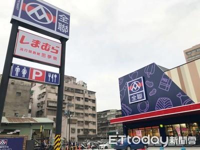 全聯展店穩居超市龍頭 全台超市去年營收可望突破2000億創新高