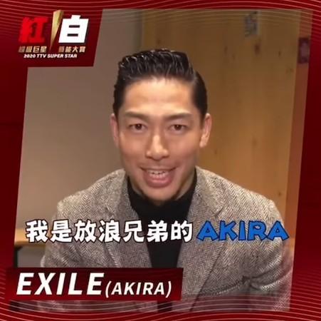 ▲▼AKIRA和林志玲結婚後中文進步神速。(圖/翻攝自臉書/EXILE AKIRA)