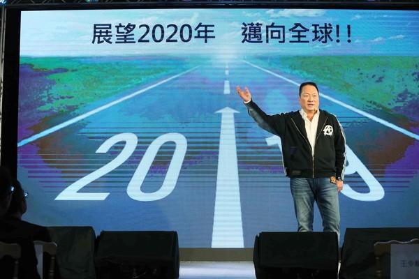 第三屆東森社交電商大會-東森集團總裁王令麟(圖/東森全球新連鎖事業提供)