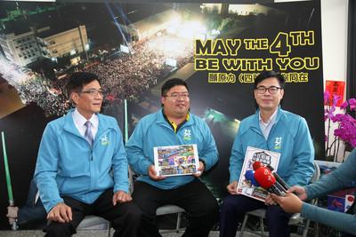陳其邁暗諷韓國瑜高雄迪士尼跳票