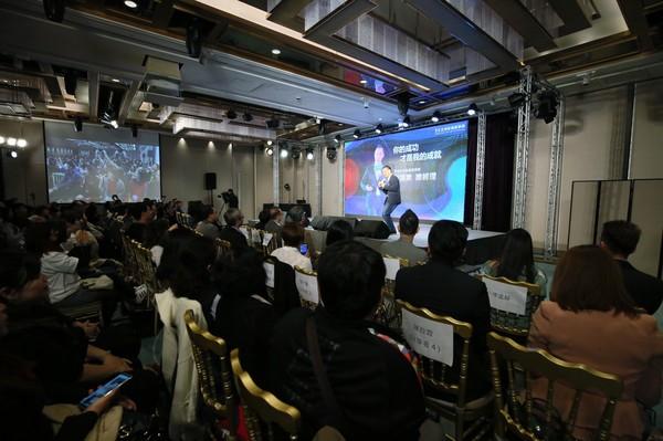 第三屆東森社交電商大會-東森全球新連鎖事業總經理彭振東(圖/東森全球新事業連鎖事業攝)