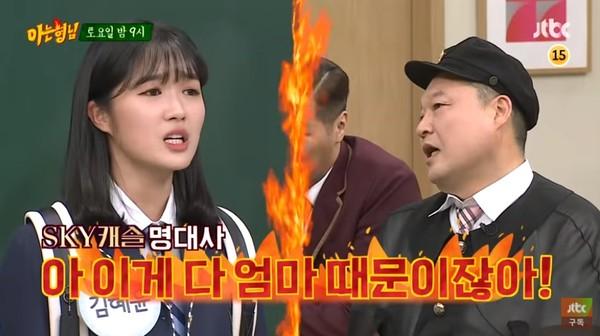 ▲金惠允與路雲、澯熙合體。(圖/翻攝YouTube/JTBC Entertainment)