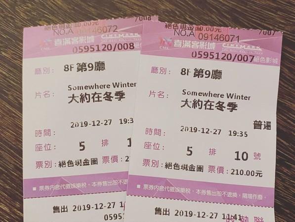 ▲野生林心如現身電影院,支持霍建華電影。(圖/翻攝自Facebook/林心如)