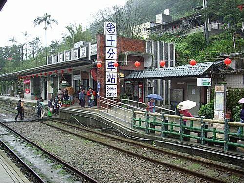 ▲▼十分車站。(圖/新北市觀光旅遊網)