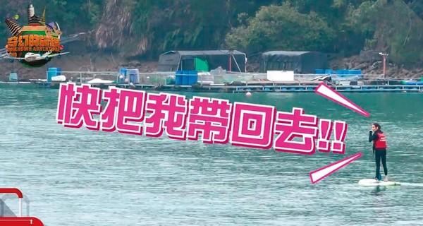 徐瑋婷替代郭彥均划立槳,多次掉入水中沒人救她。(翻攝自《奇幻的旅程》臉書)