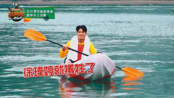 《奇幻的旅程》拍外景時,郭彥均被爆臨時改變心意不願下水,改划獨木舟;看到徐瑋婷掉下水,還露出幸災樂禍的表情。(翻攝自《奇幻的旅程》臉書)