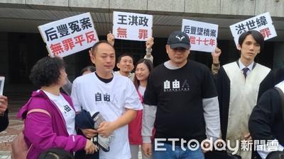 林俊宏/后豐大橋案看證人供述