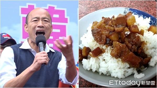 ▲韓國瑜,滷肉飯。(圖/記者張榮恩、顏心彤攝)