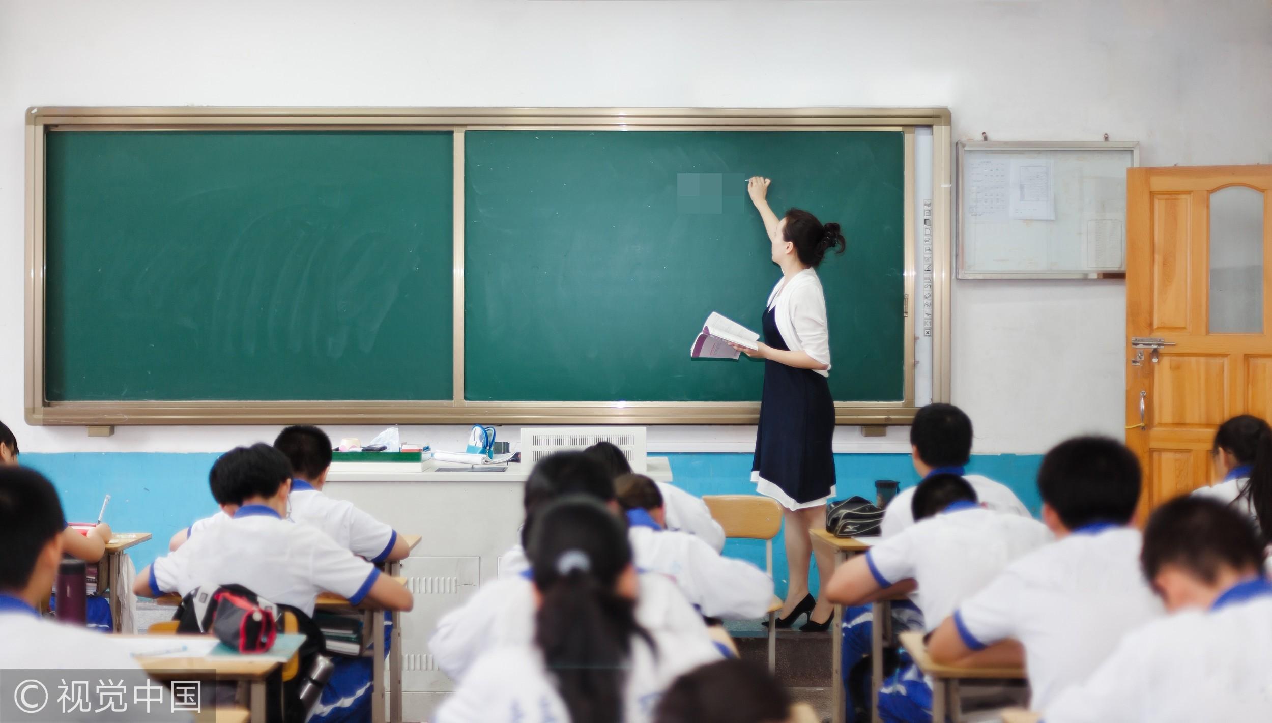 ▲▼教育,升學,課堂,學校,學生,課綱,老師。(圖/CFP)