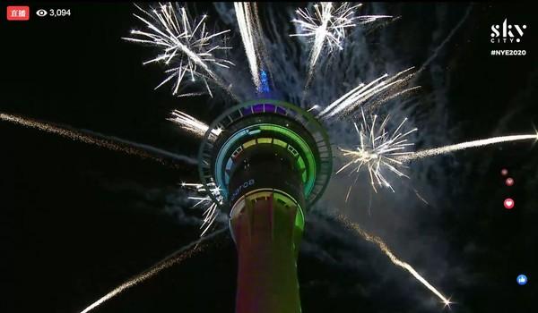 ▲▼2020跨年煙火全球首秀 紐西蘭「天空塔」煙火照亮奧克蘭夜空。(圖/翻攝自Facebook/SKYCITY Auckland)