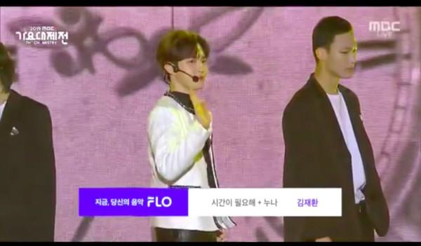 ▲▼《MBC歌謠大祭典》金在奐「被迫假唱」向粉絲行大禮道歉。(圖/翻攝自MBC)