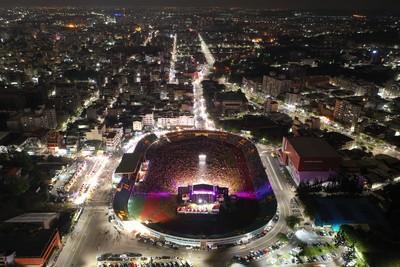 嘉義市跨年晚會秀蘭瑪雅美聲登場