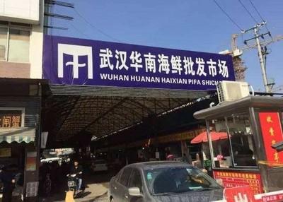 即/日本首例武漢肺炎 確診病患是中國人