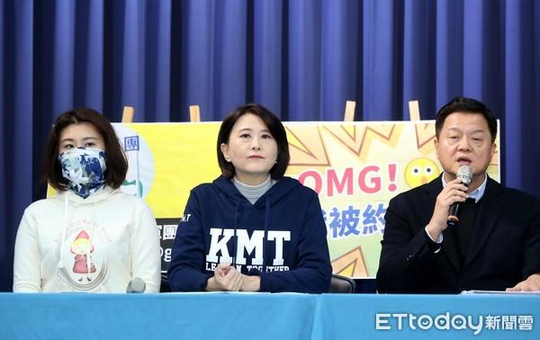 ▲▼國民黨「OMG!我被約談了...」記者會。(圖/記者屠惠剛攝)