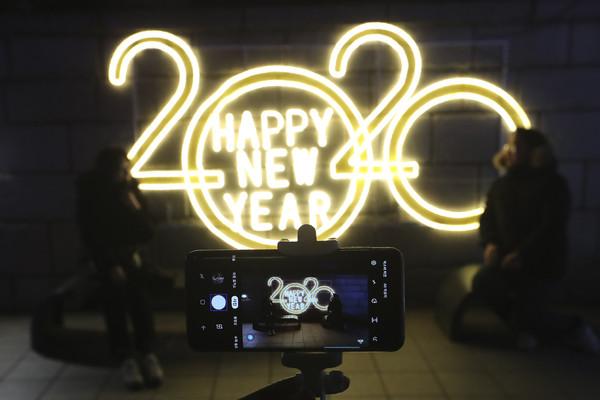 ▲2020南韓首爾跨年。(圖/達志影像/美聯社)