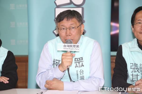 ▲▼柯文哲出席「2020台灣重開機!元旦記者會!」-柯文哲。(圖/記者黃克翔攝)