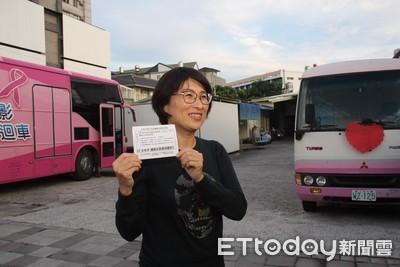 台東首創 免費乳房攝影40歲開始