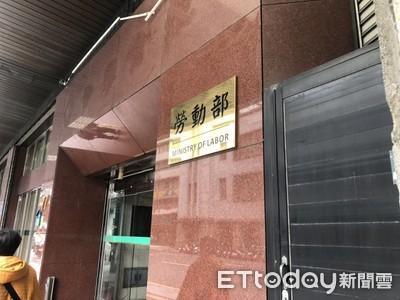 因武漢肺炎衝擊產業景氣 勞動部:可實施無薪假
