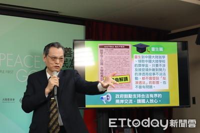 陸委會:中共扭曲《反滲透法》讓台灣人反感