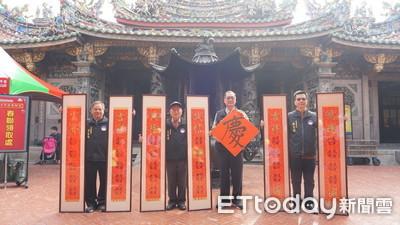 南鯤鯓代天府春聯活動義賣18萬元
