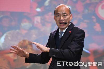 主權、經濟二選一 韓國瑜:顧主權