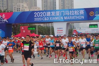 3.5萬人湧2020廈門馬拉松