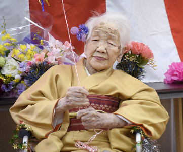 日本117歲人瑞過生日 秘訣是下黑白棋