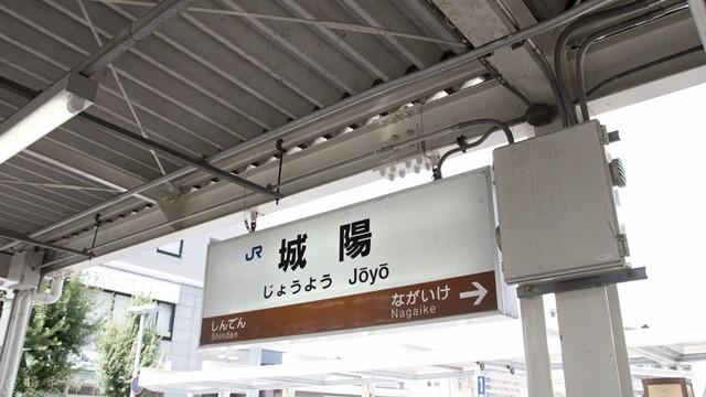 ▲▼日本。(圖/魚漿先生提供,請勿隨意翻拍,以免侵權。)