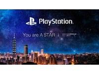 PS宣布參展2020台北電玩展 展出陣容全公開
