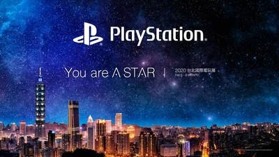PS宣布參展2020台北電玩展