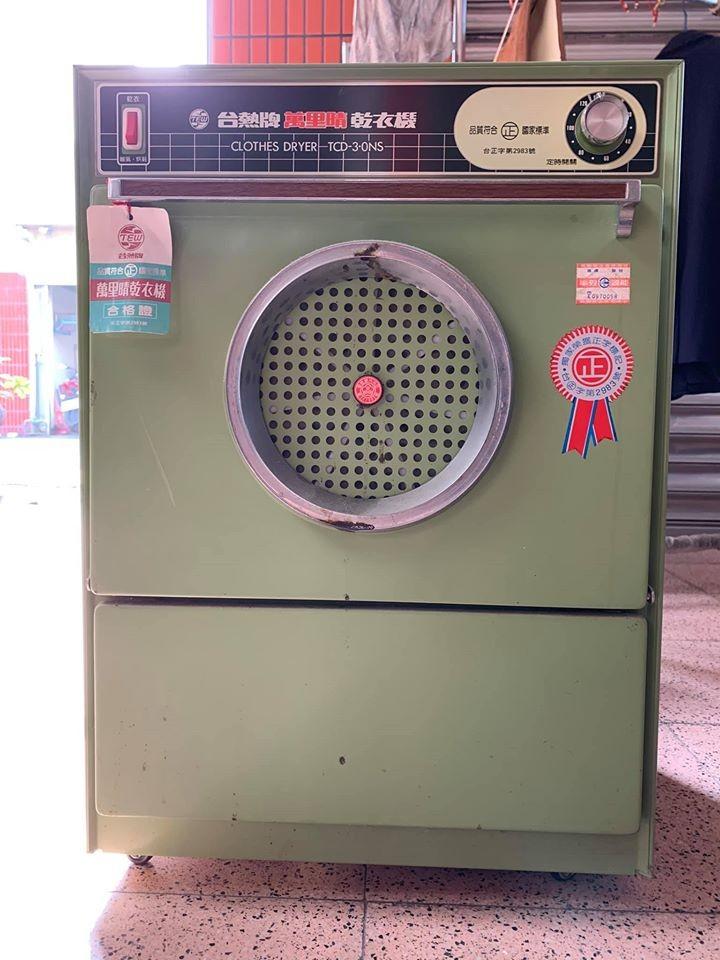 家裡挖出30年乾衣機「完全沒用過」 經典神機被推爆!網喊:還在服役中