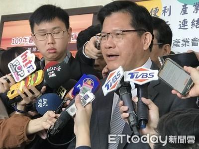 交通部補貼 換客運凍漲