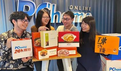 購年菜買氣旺 4~6人料理最熱賣