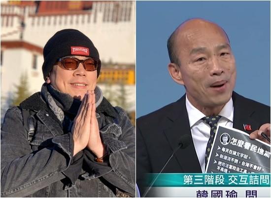 ▲詹惟中挺韓國瑜。(圖/翻攝自詹惟中臉書、公視提供)