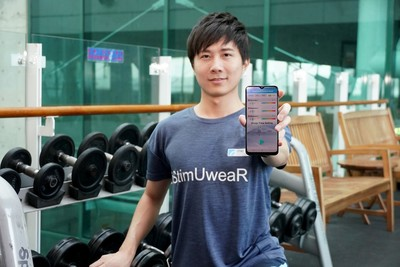 工研院攜手愛普瑞、宏遠推「iStimUweaR複合式智能穿戴系統」