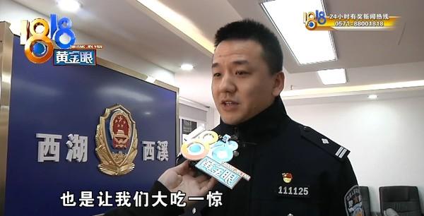 前男友送「10萬LV包」被偷走! 警察找回鑑定後傻眼:這是假的