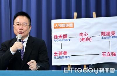 王立強疑被脅迫 陸委會:台灣不接受不當介選
