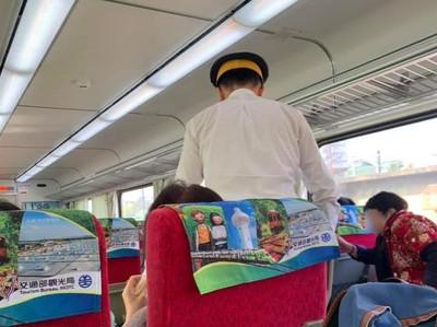妹子被列車長暖醒!「真實帥樣」曝光千人讚爆