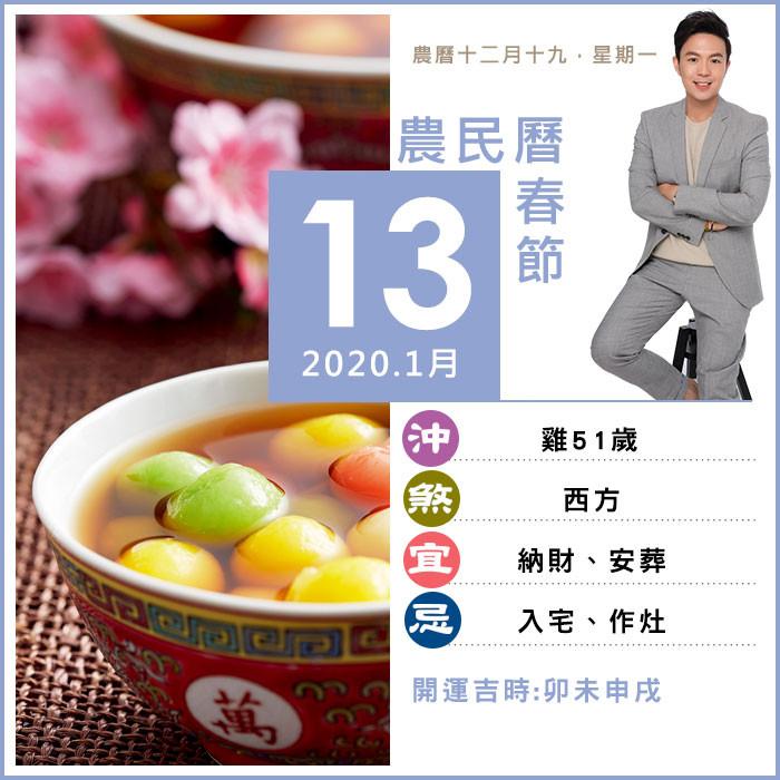 大檸檬用圖(圖/命運好好玩業者提供)