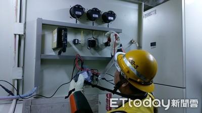 澎湖驚傳大停電 台電:26381戶已全數復電