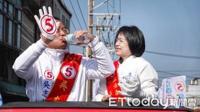 吳志揚敗給黃世杰 輸桃第二選區