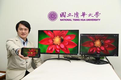 比視網膜厲害 量子點螢幕可望上市