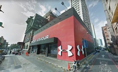 UA高雄左營店拍脫 續租與否得看新房東臉色