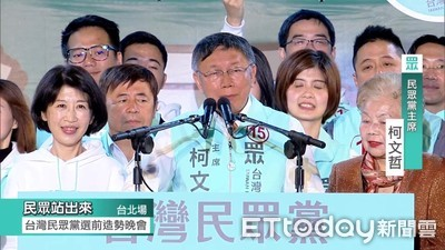 雞排妹嗆民眾黨「來亂的」 柯:詆毀參政權才是反民主