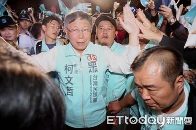 賴祥蔚/柯文哲總統路的第一大難關