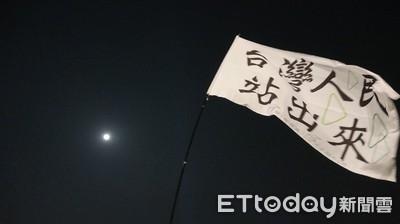 「台灣人民站出來」成選前夜焦點