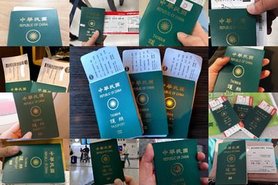 「小英我們來了!」護照洗版惹哭網友