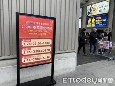 會員破24萬 Costco擄獲上海大媽