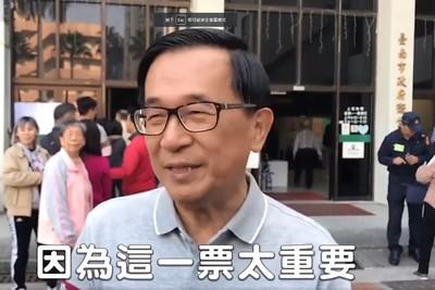 陳水扁保外就醫 現身台南投票